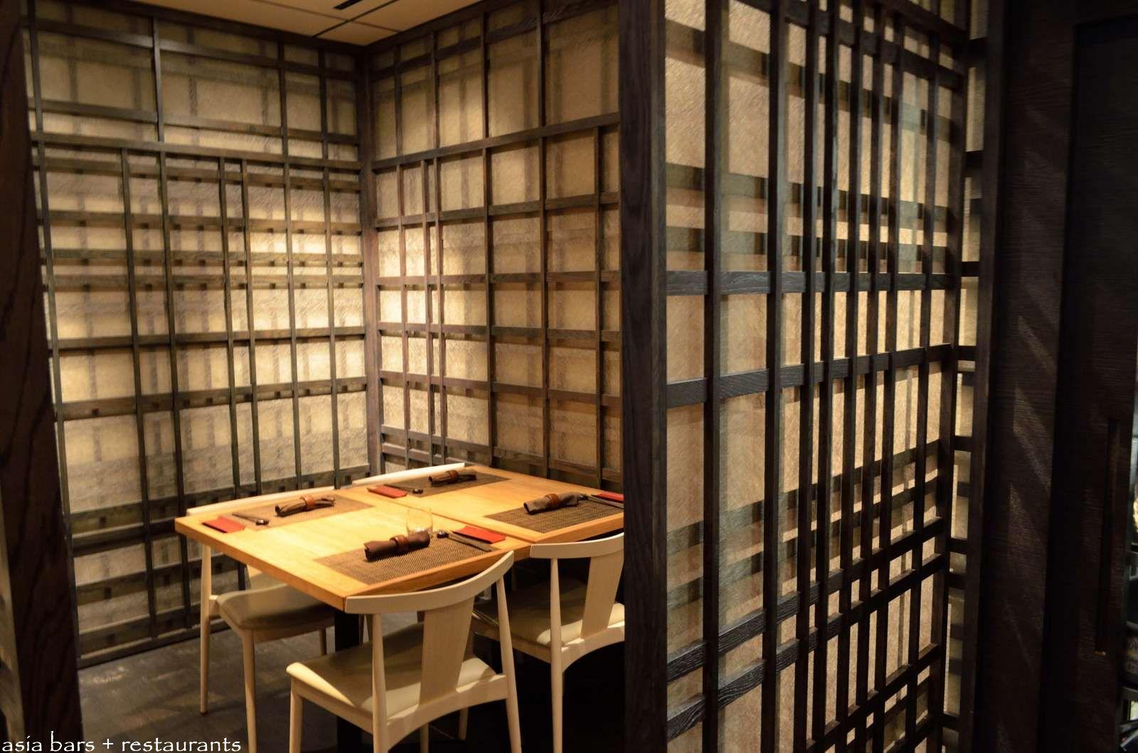 Shoji Screen In A Restaurant Wasou
