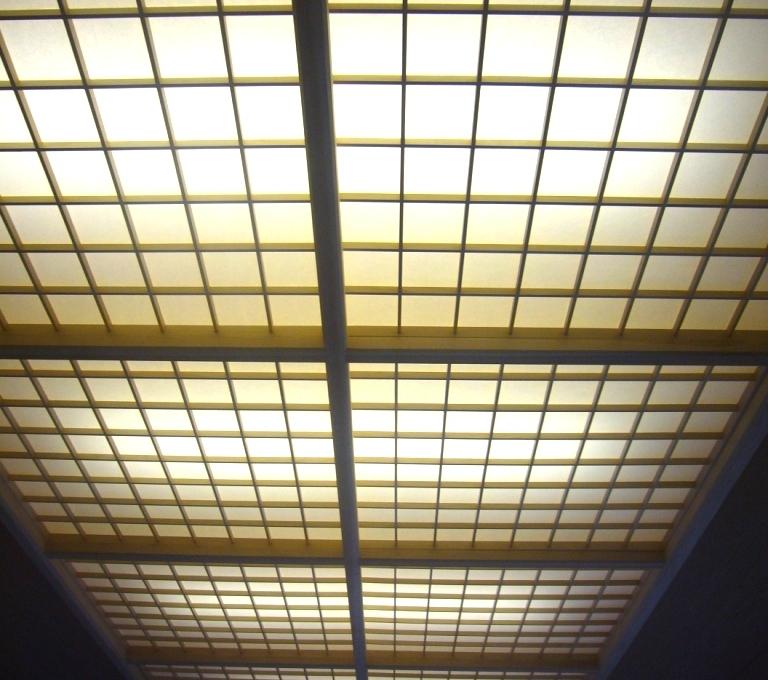 Shoji Light