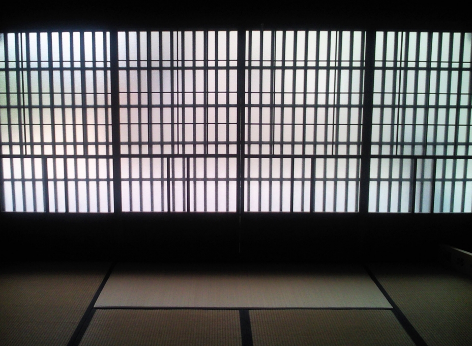 Shoji Screen